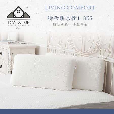 Day&Me 特級親水枕1.8KG