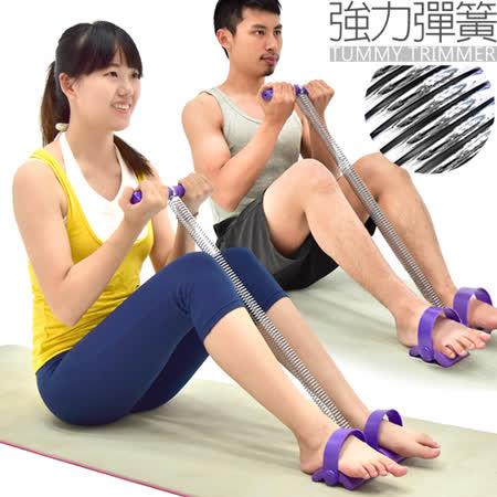 強力彈簧 腳踏拉繩拉力器 D037-1017 拉力繩 拉力帶.彈力繩 彈力帶.健腹器