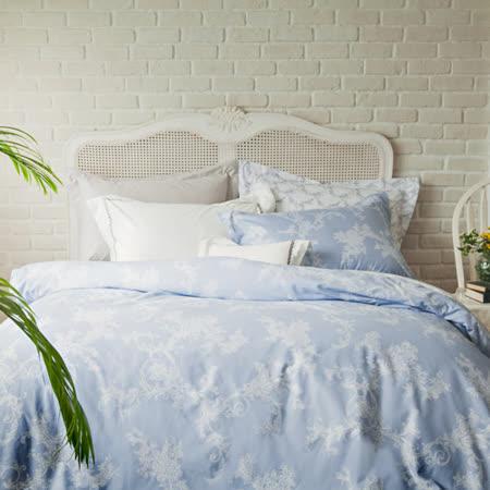 BBL微風香頌100%純棉雙人兩用被床組