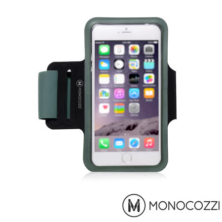MONOCOZZI MOTION iPhone 6 & 7 運動臂套