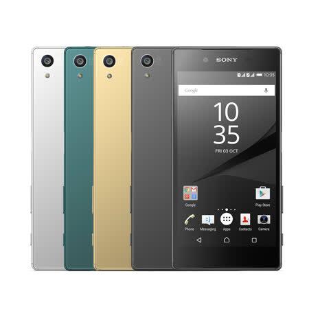 【福利機】SONY Xperia Z5 5.2吋八核心防水防塵智慧型手機