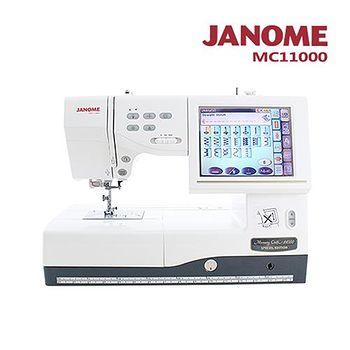 日本車樂美 JANOME 電腦型刺繡縫紉機 MC11000