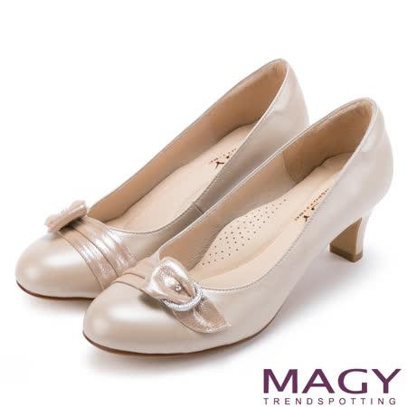 MAGY 氣質首選 典雅鑽環羊絨真皮中跟鞋-粉紅