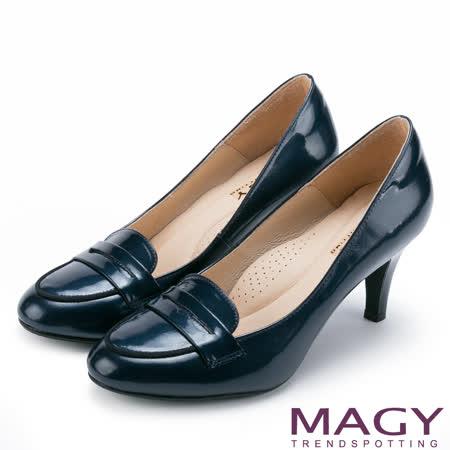 MAGY 復古典雅 鏡面牛皮氣質素面高跟鞋-寶藍
