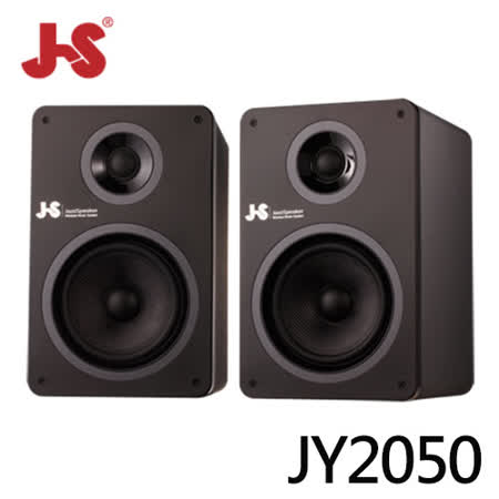 JS JY2050 藍牙無線立體聲喇叭