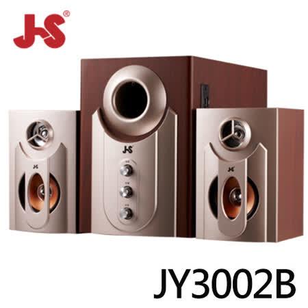 JS JY3002B 2.1 聲道全木質多媒體喇叭
