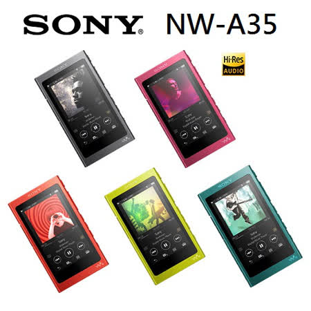 SONY Walkman NW-A35 音樂數位隨身聽-16G-送保貼+收納袋