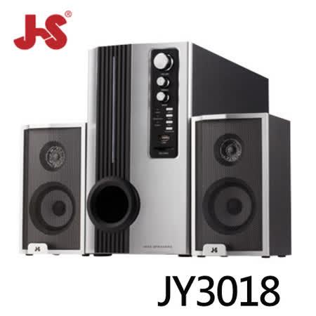 JS 淇譽電子 ◈全木質◈ 三件式重低音多媒體喇叭系統 (JY3018)