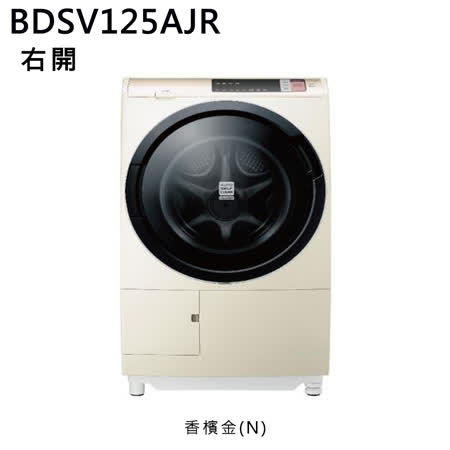 好禮送【HITACHI日立】16KG變頻躍動式強力水流循環洗衣機SF160XWV(金)