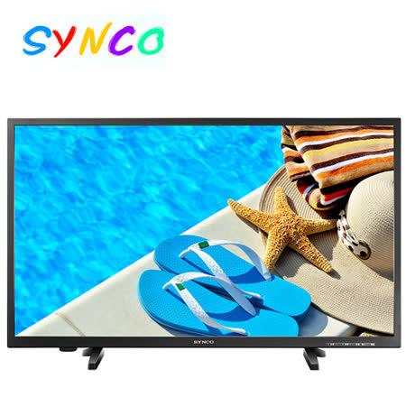 【SYNCO新格】32吋LED液晶顯示器+視訊盒LT-32TA22D 含運送
