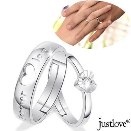 【justlove璀璨配飾】純銀防過敏防褪色可自調戒圍晶鑽開運情侶對戒女男戒指(銀 RN-1119)
