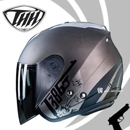 【THH T-386 SP特務】3/4罩│高階帽│內襯全可拆│內置型遮陽鏡片│空氣風洞散熱設計
