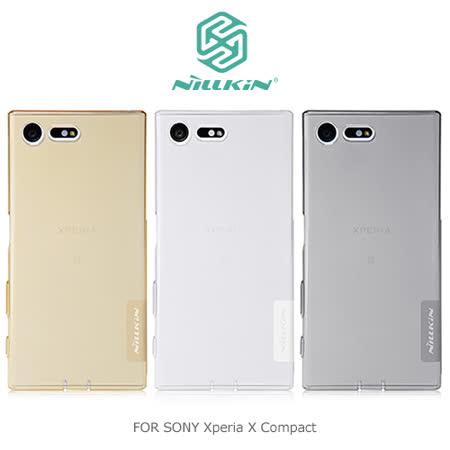 NILLKIN SONY Xperia X Compact 本色TPU軟套