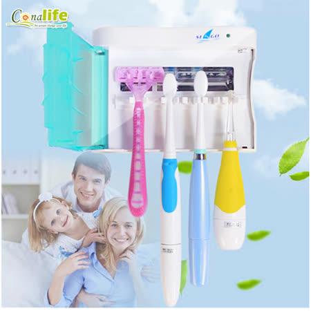 [Conalife] 家庭紫外線消毒牙刷盒 (2入)