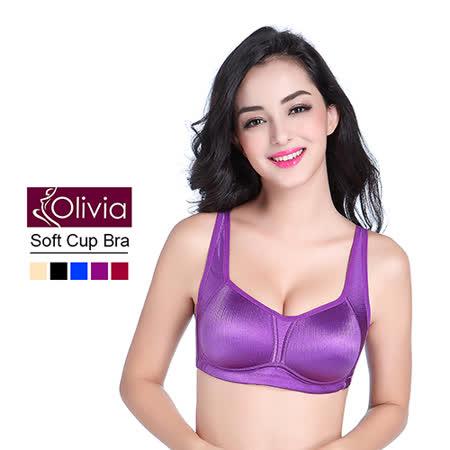 【Olivia】無鋼圈無痕拉絲集中收副乳內衣-紫色