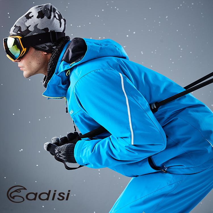 ADISI 抗UV防霧雪鏡AS16188 | 可戴眼鏡 城市綠洲  護目鏡、滑雪鏡、生存遊