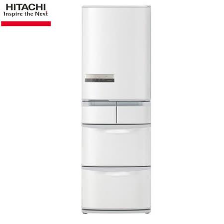 領券再折$1700【HITACHI日立】420L日製五門變頻右開智慧控制冰箱RS42EMJ(白)
