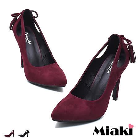 【Miaki】高跟鞋法式甜心流蘇絨面婚宴尖頭包鞋 (紅色 / 黑色)