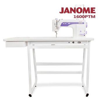 日本車樂美 JANOME (買一送一)高速直線車加送大型縫紉桌組合 1600PTM
