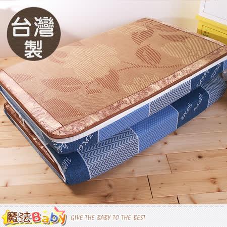 魔法Baby~台灣製單人3x6尺亞藤蓆透氣床墊 u2415