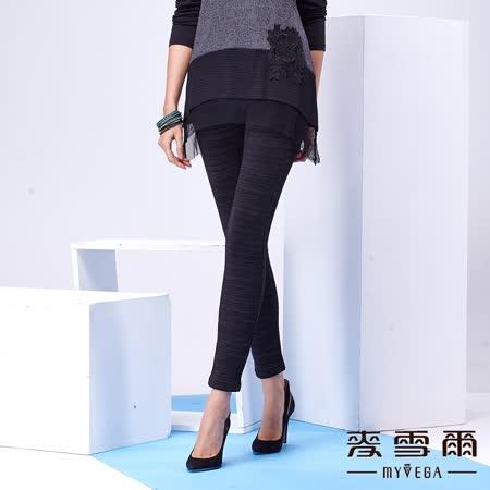 【麥雪爾】條紋金飾素色彈性刷毛長褲