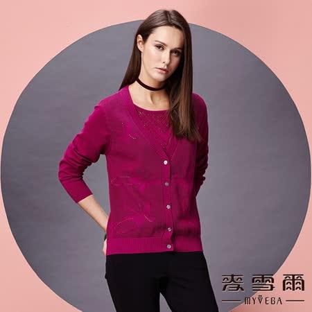 【麥雪爾】假兩件式純棉蝴蝶針織衫 -桃紅色