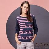 【麥雪爾】條紋幾何圖案純棉針織衫-藍色