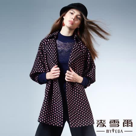 【麥雪爾】圓點滿版蓬袖羊毛大衣