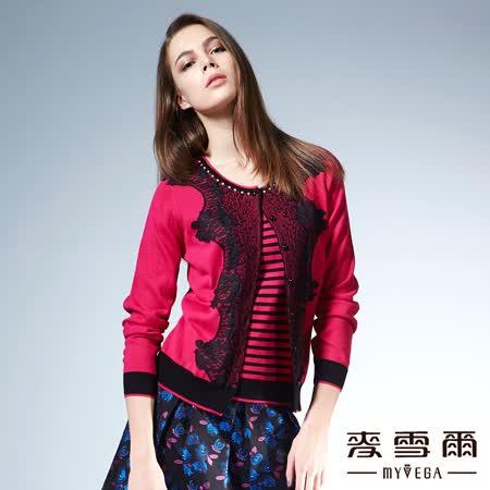【麥雪爾】花邊蕾絲假兩件式羊毛針織衫(共二色)