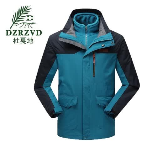 DZRZVD杜戛地【17055男款兩件式外套】都會旗艦款【蔚藍色】