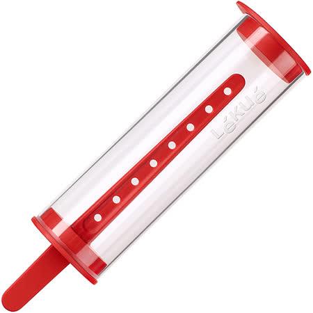 《LEKUE》筒形冰棒模(紅)