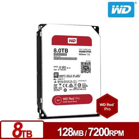 WD8001FFWX 旗艦紅標 8TB 3.5吋NAS硬碟