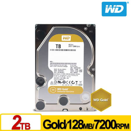 WD2005FBYZ Gold 2TB 3.5吋企業級硬碟