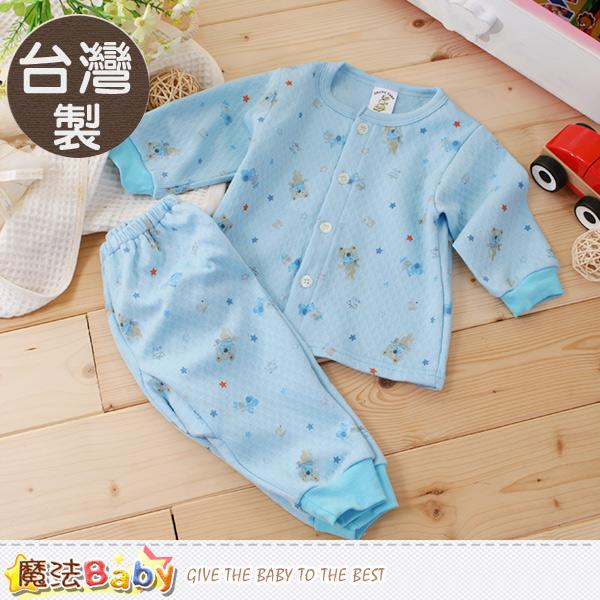魔法Baby 兒童套裝 台灣製三層棉厚款居家套裝 k60113