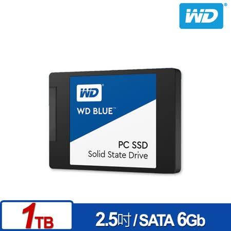 WD SSD 1TB 2.5吋固態硬碟(藍標)