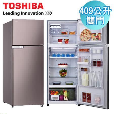 [促銷] TOSHIBA東芝 409L雙門變頻抗菌冰箱GR-T46TBZ(DS)雅爵灰_含基本運送+拆箱定位+回收舊機