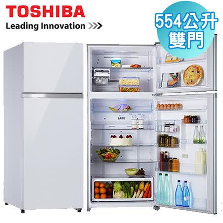 [促銷] TOSHIBA東芝 554L雙門變頻玻璃鏡面冰箱GR-WG58TDZ(ZW)含基本運送+拆箱定位+回收舊機