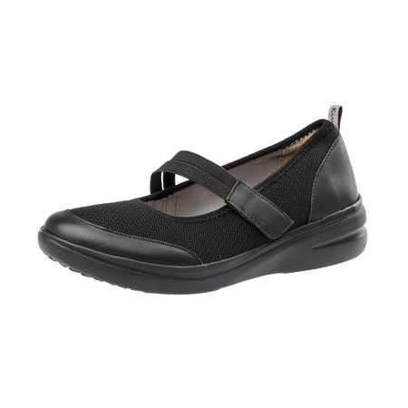 【Kimo德國手工氣墊鞋】網布繫帶彈性輕質舒適平底休閒鞋(暗夜黑K16WF071123)
