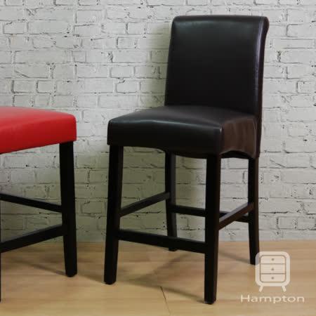漢妮Hampton朵麗絲皮面吧台椅-咖啡黑