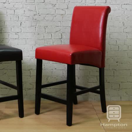 漢妮Hampton朵麗絲皮面吧台椅-經典紅