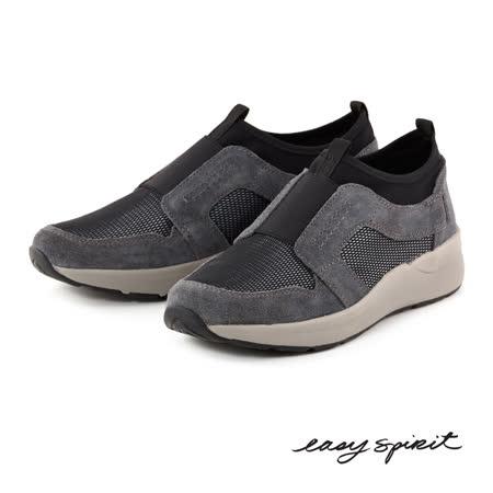 Easy Spirit--網面鬆緊帶式slip on 休閒鞋--舒適灰