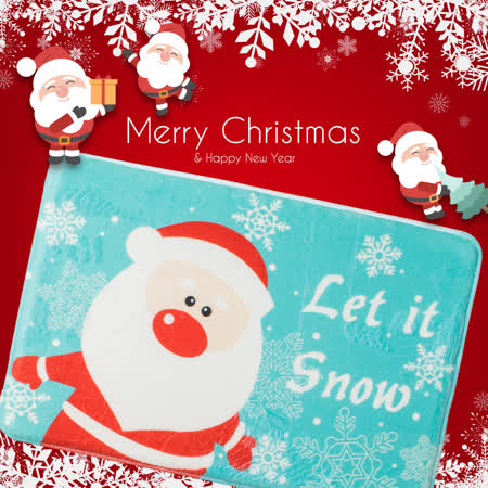 【旺寶】聖誕款法蘭絨柔軟防滑加厚記憶地墊(聖誕老公公款)