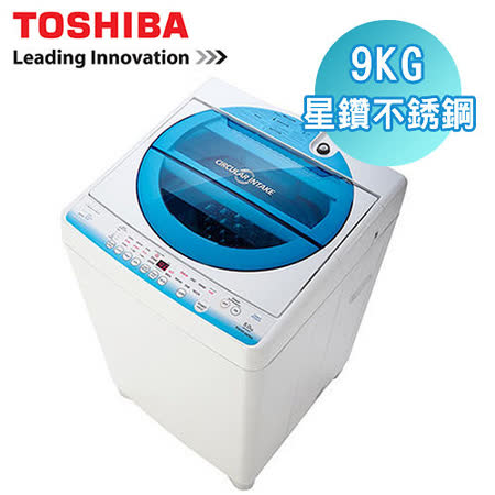 [促銷] TOSHIBA東芝 9公斤直立式洗衣機(AW-E9290LG)含運送,基本安裝