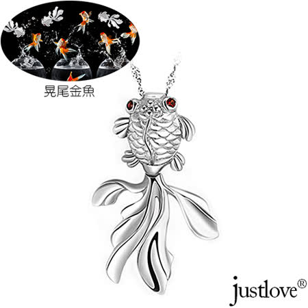 【justlove璀璨配飾】925純銀鍍白金晶鑽項鍊小金魚造型吊墜項鍊鎖骨鍊(銀) AB-3004