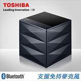 TOSHIBA 重低音藍牙喇叭 TY-WSP63TW