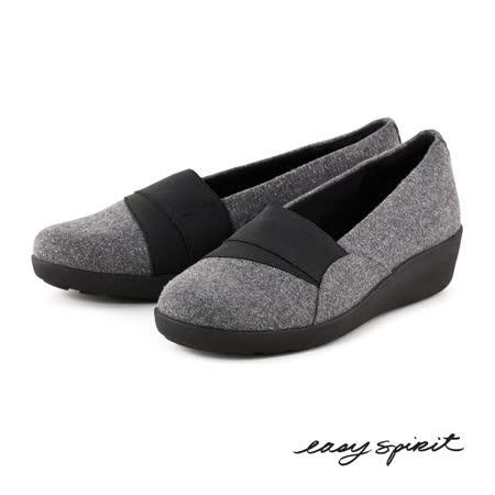 Easy Spirit--精緻毛料楔型鞋--溫暖灰