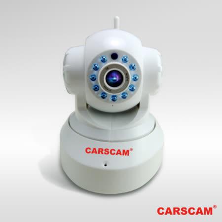 CARSCAM 紅外線 HD高畫質/APP遠端觀看/防盜偵測/IP Cam 無線攝影機