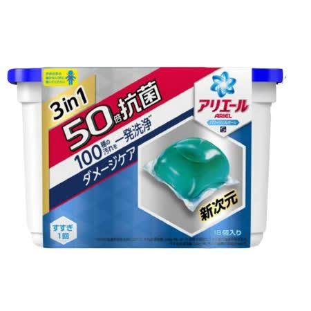 (任選)【日本寶僑P&G】洗衣凝膠球(藍色-淨白)盒裝(352g/18顆)