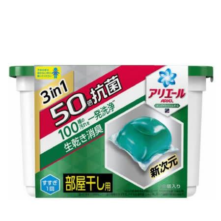 (任選)【日本寶僑P&G】洗衣凝膠球(綠色-抗菌)盒裝(352g/18顆)