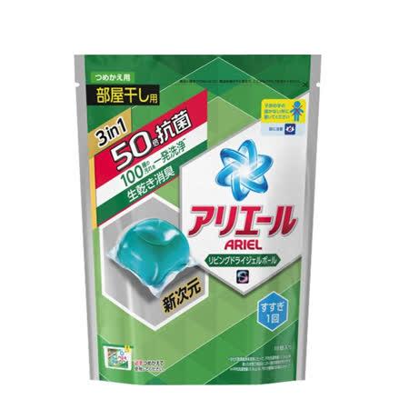 (任選)【日本寶僑P&G】洗衣凝膠球(綠色-抗菌)補充包(352g/18顆)